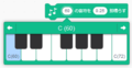 3.0 Piano Notes.png