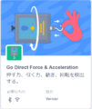 Go Direct Force & Acceleration拡張機能.png