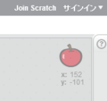 Join Scratch.png